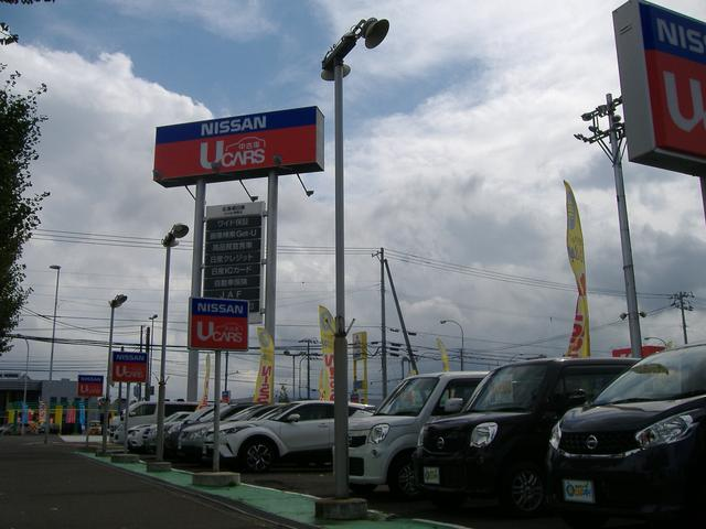 北海道日産自動車(株) U-Car発寒店(3枚目)