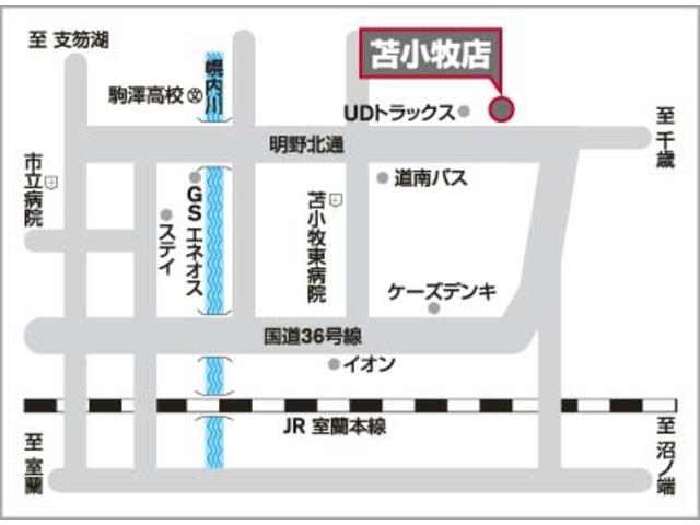 北海道日産自動車(株)苫小牧店(2枚目)