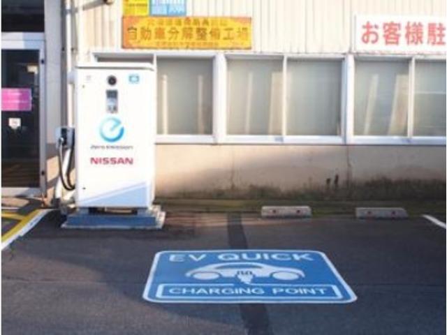 北海道日産自動車(株)室蘭店(6枚目)