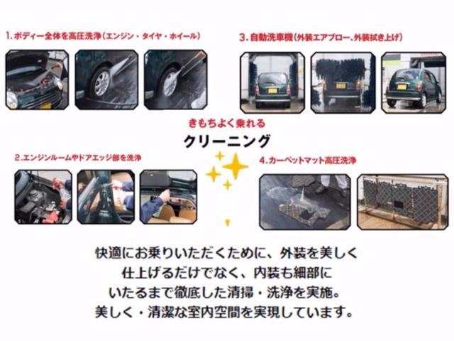 室蘭ダイハツ販売 株式会社(4枚目)