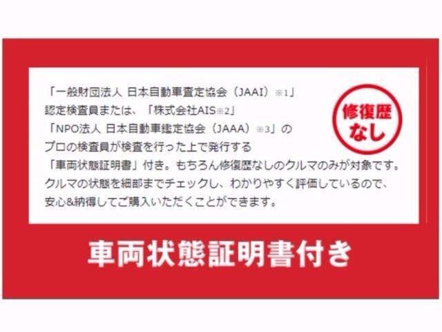 室蘭ダイハツ販売 株式会社(5枚目)
