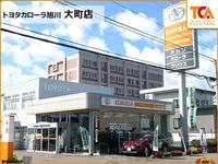 トヨタカローラ旭川(株)大町店
