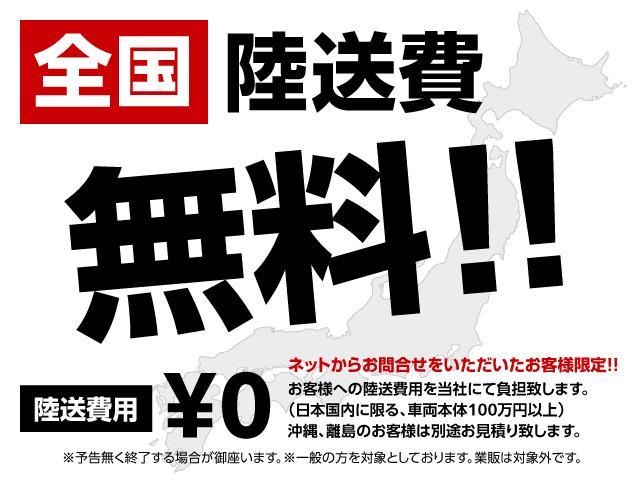 北海道三菱自動車販売(株)岩見沢店