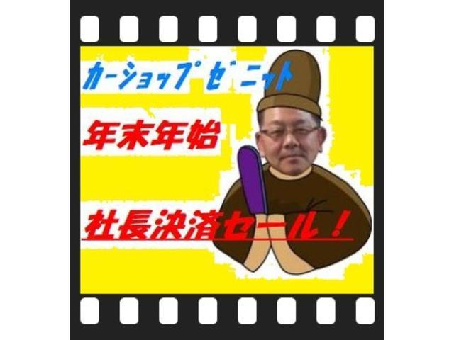 ゼニットカードマン参上!とってもお買い得なメンテナンスカードです。ゼニットカード会員募集中!!!