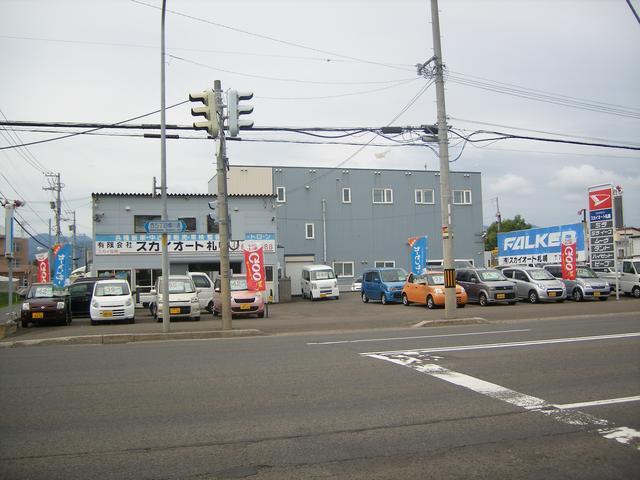 (有)スカイオート札幌