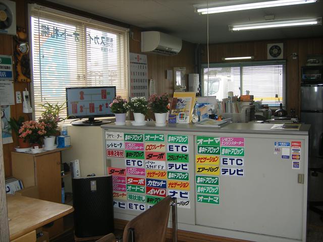 (有)スカイオート札幌(4枚目)