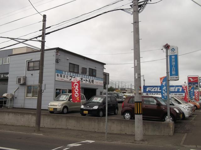 (有)スカイオート札幌(6枚目)