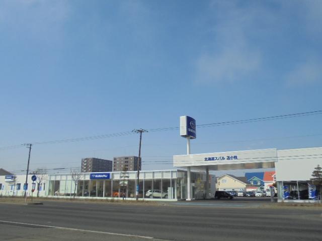 北海道スバル(株) カースポット苫小牧(2枚目)