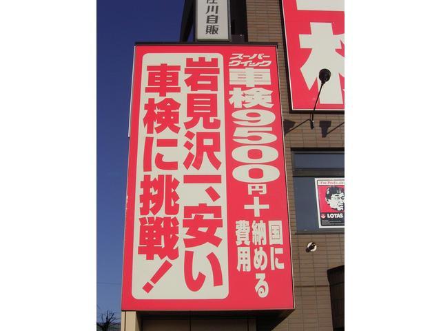 (株)佐川自動車販売