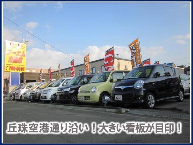 株式会社 ジーエム自動車(2枚目)