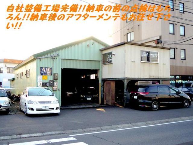 株式会社 ジーエム自動車(5枚目)