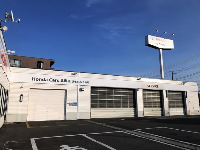 Honda Cars 北海道 U-Select白石(4枚目)