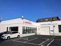 Honda Cars 北海道 U-Select白石