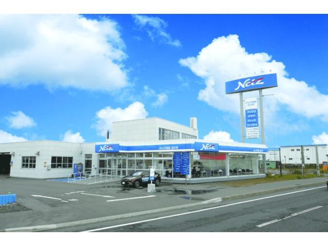 ネッツトヨタ道都(株)苫小牧店の店舗画像