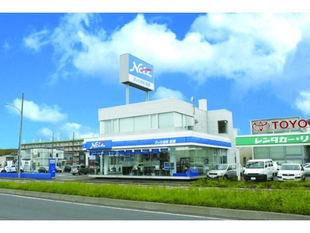 ネッツトヨタ道都(株)室蘭店