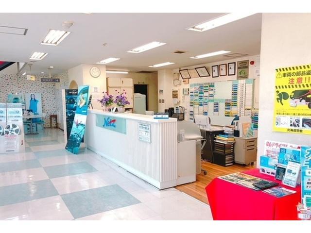 ネッツトヨタ道都(株)小樽店(2枚目)