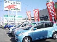 (有)三嶋自動車販売