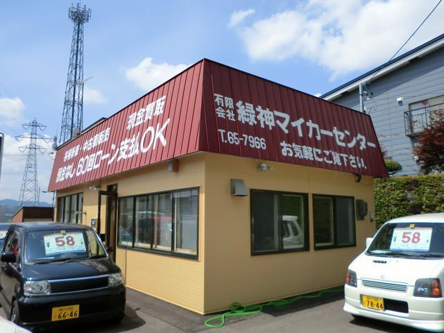 (有)緑神マイカーセンター(1枚目)