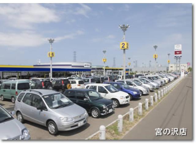 札幌トヨタ自動車(株)宮の沢店(1枚目)