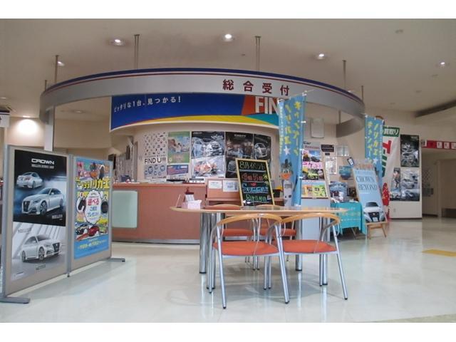 札幌トヨタ自動車(株)宮の沢店