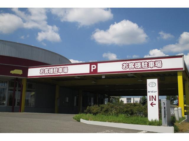 札幌トヨタ自動車(株)宮の沢店(5枚目)