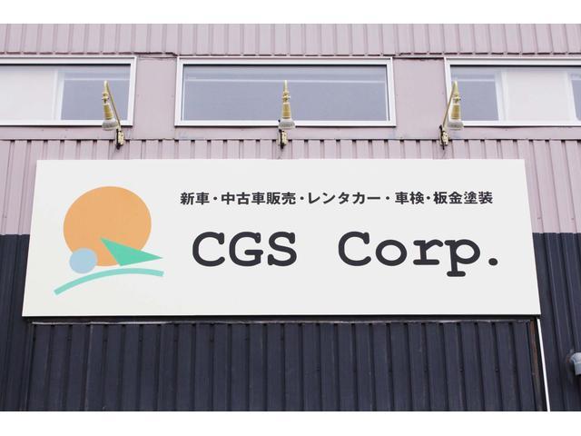 (有)CGSコーポレーション/シージーエスコーポレーション(3枚目)