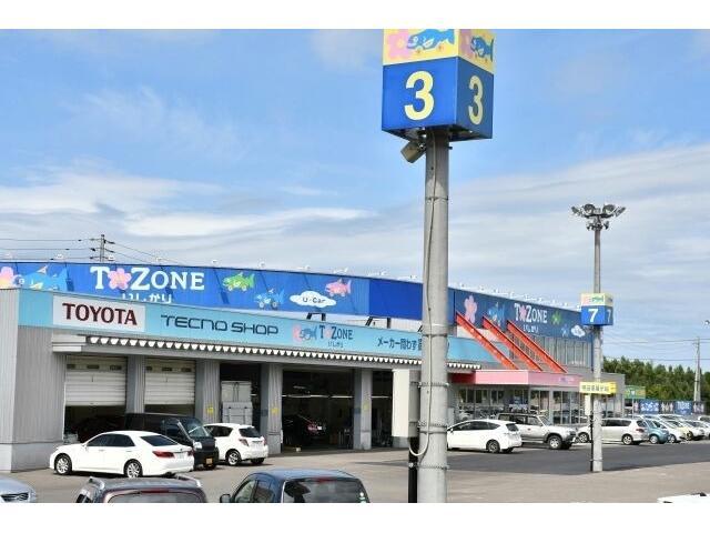 「北海道」の中古車販売店「札幌トヨタ自動車(株)T-ZONEいしかり店」