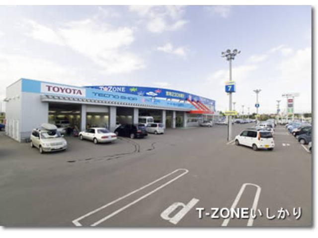 札幌トヨタ自動車(株)T-ZONEいしかり店(1枚目)