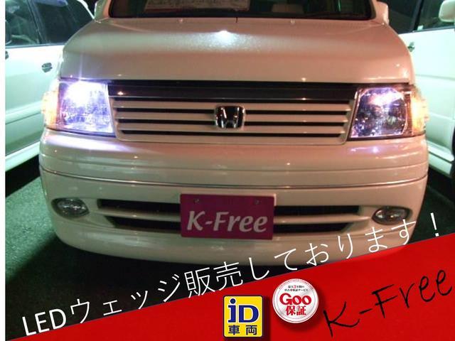 K-Free ケーフリー(4枚目)