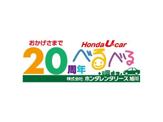 HONDA U-Carべるべる(6枚目)