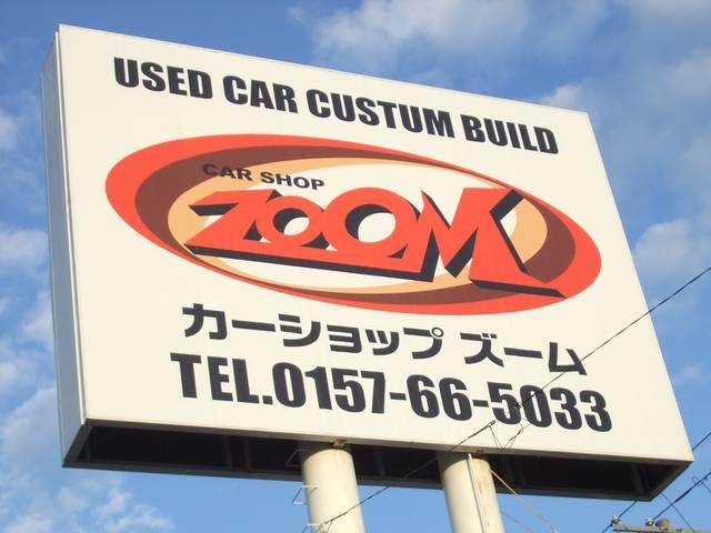 CAR SHOP ZOOM (有)ズーム