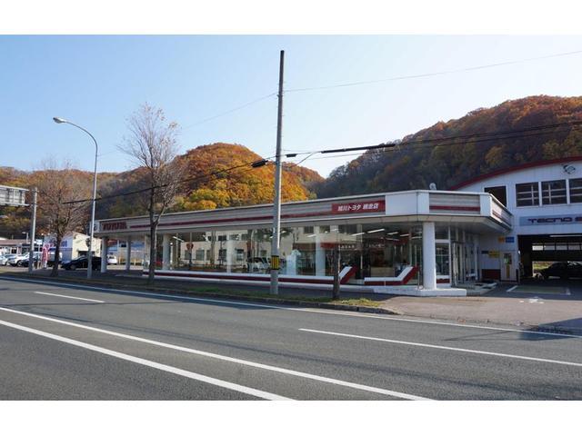 旭川トヨタ自動車(株)網走店(1枚目)