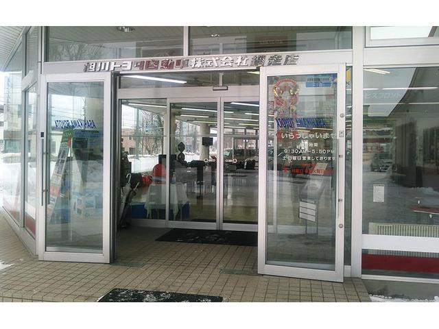 旭川トヨタ自動車(株)網走店(2枚目)