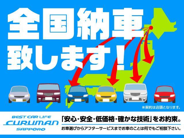 CURUMANさっぽろ (株)クルマン札幌(5枚目)