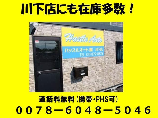 ハッスルオート 米里店(5枚目)