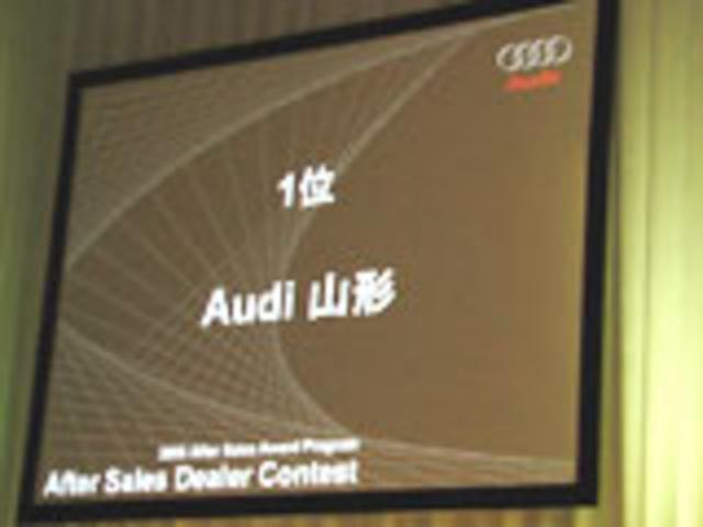 Audi Approved Automobile 山形 フィアドライブ(株)(4枚目)