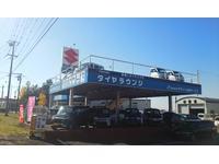 ホクレンオート岩見沢       (株)ホクレン油機サービス