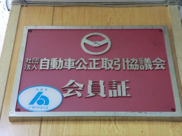 (有)武自動車工業