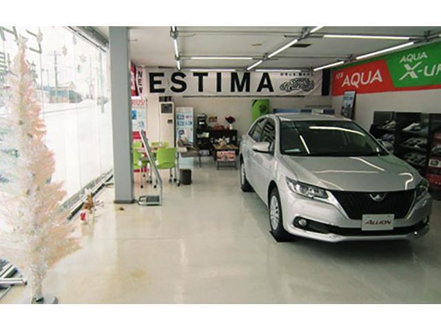 旭川トヨタ自動車(株)羽幌店(4枚目)