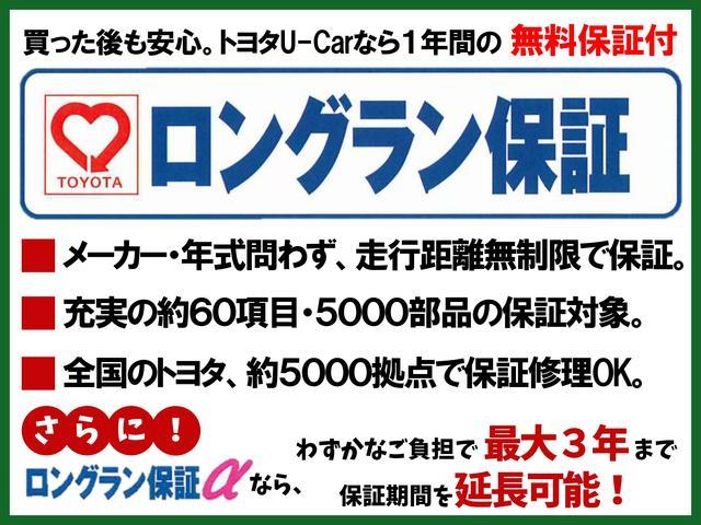 旭川トヨペット(株)稚内店(4枚目)