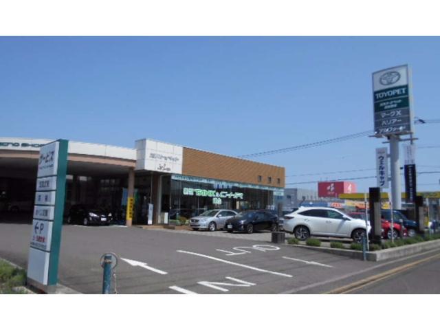 旭川トヨペット(株)富良野店(1枚目)