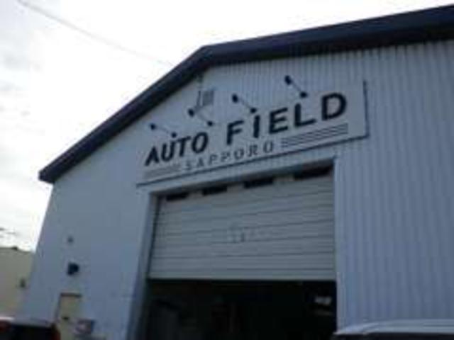 AUTO FIELD SAPPORO (有)オートフィールド札幌