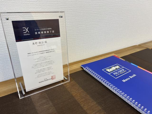 カーセブン 札幌東店(3枚目)