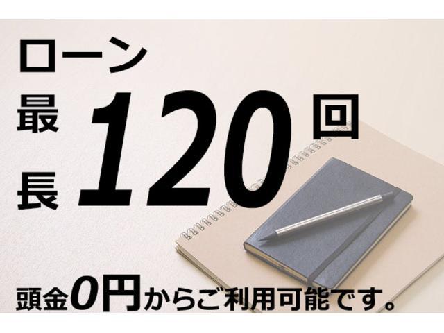 カーセブン 札幌東店(6枚目)