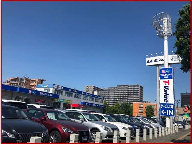 札幌トヨタ自動車(株)T-ZONE南郷