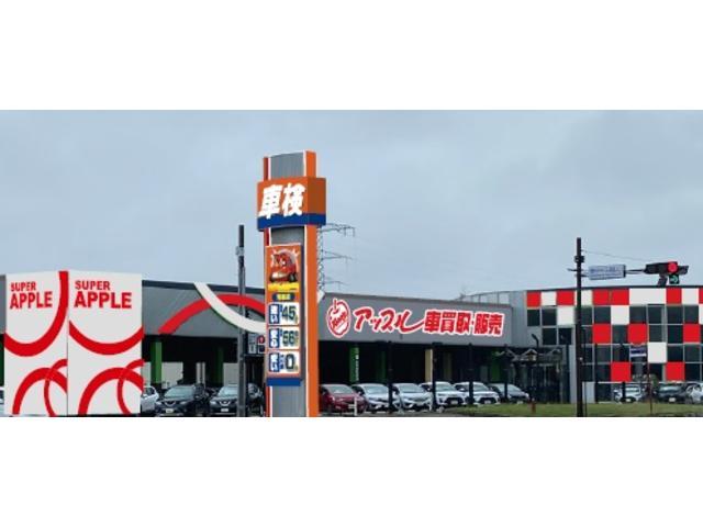 ハイブリッド・エコカー・ミニバン専門店 スーパーオートバンク青森店(0枚目)
