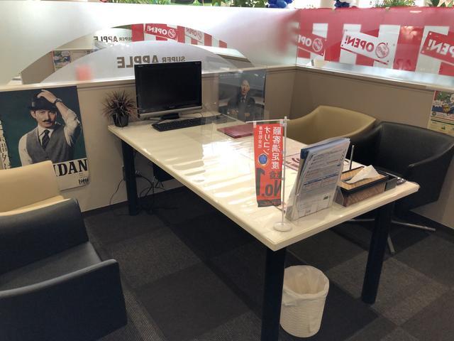 ハイブリッド・エコカー・ミニバン専門店 スーパーオートバンク青森店(3枚目)