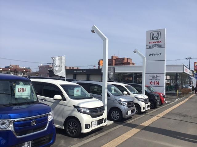 (株)ホンダカーズ札幌中央 U-Select札幌東(1枚目)