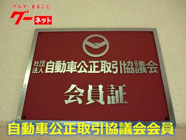 (株)ジェイエーコムズ 釧路マイカーセンター(2枚目)