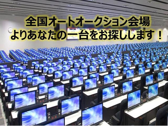 (株)ジェイエーコムズ 釧路マイカーセンター(4枚目)
